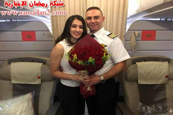 Heiraten-In-Flugzug