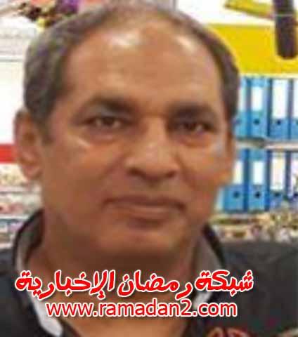 Gamal-Aldeeb