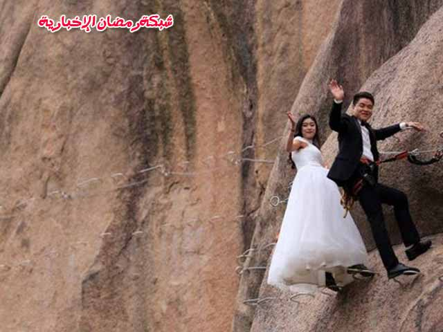 Geferlichste-Hochzeit