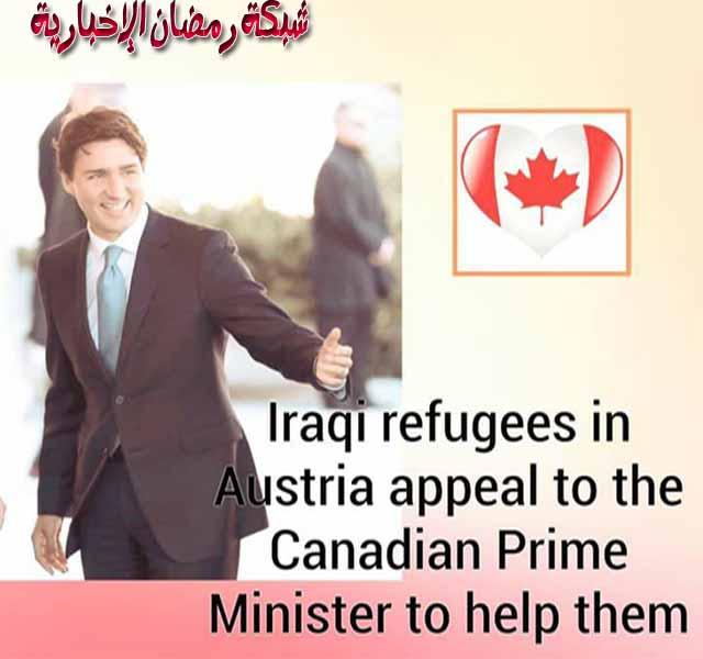 Kanada-Botschaft3435