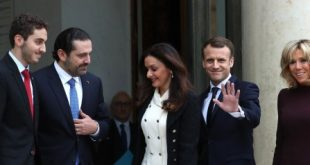 Lebanese Prime Minister Saad Hariri and his family at the Elysee Palace