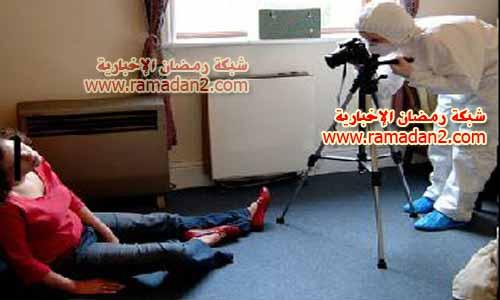 Syria-Kill-Frau