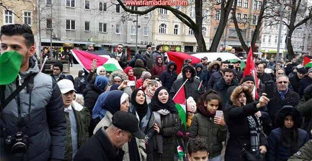 بالصور – اليوم السبت تظاهرات في فيينا ومدن نمساوية أخرى ضد قرار ترامب بشأن القدس