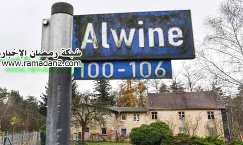 Alwine1