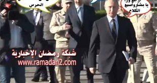 Bashar-Assad2