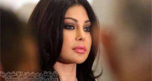 Haifa-Mutter23