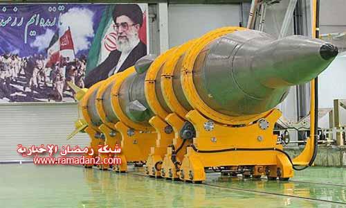 Iran-Raketen