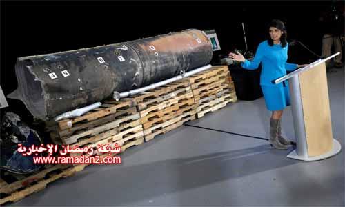 Iran-Raketen1