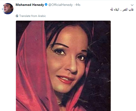 Shadia.Henadey