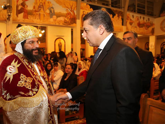Coptisch-Fest