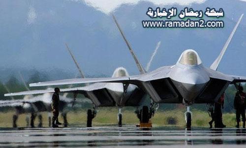 Flay-F-22-USA