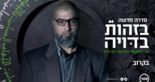 Israil-Jornalist-Ikwan