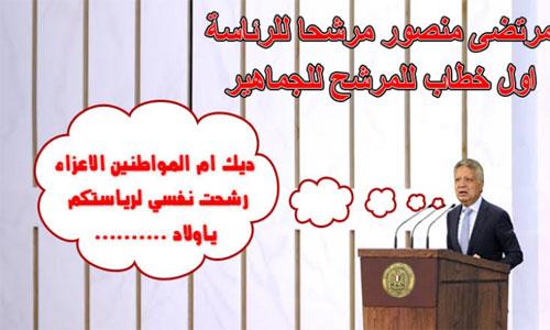 Motadey-Mansour234