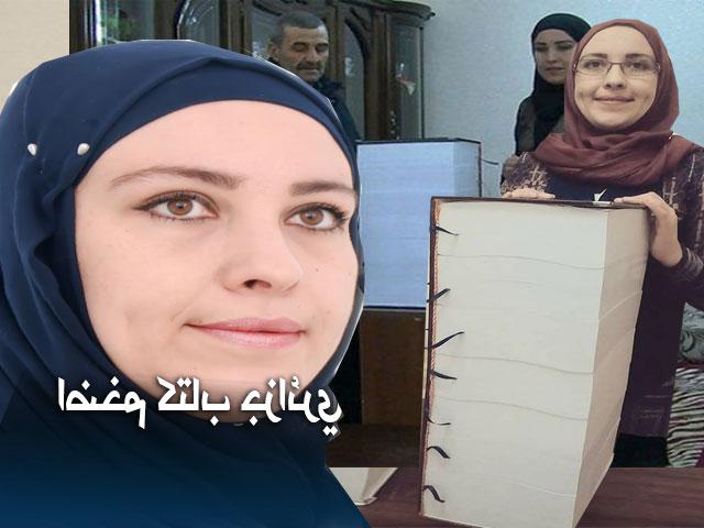 Nora-Algeria