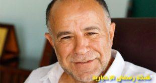 Dr-Hatem-Zaklol