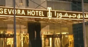 Gevora-Hotel