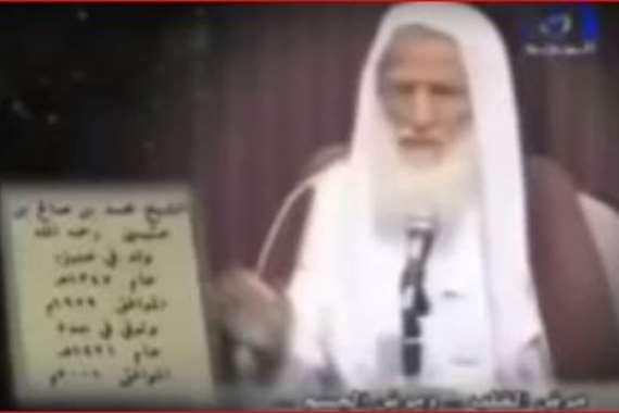 Ibn3thymeen