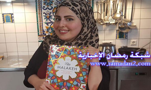 Malka-Gazmaney1