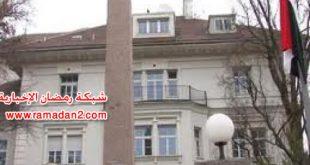 Eg-Botschaft-Wien