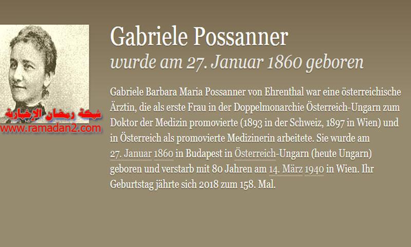 Gabriele-Possanner