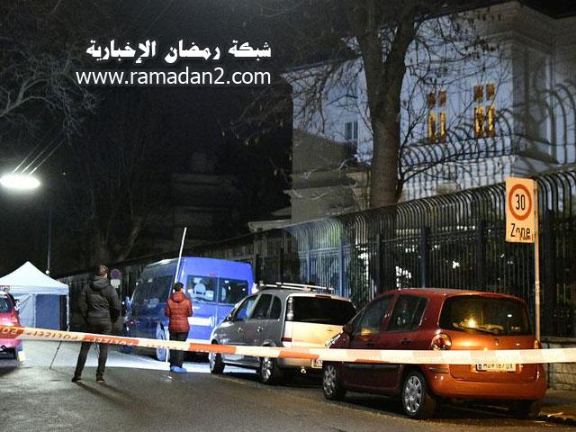 Iran-Botschaft-In-Wien2