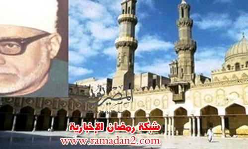 Mobarak-Gadalhk-Moschee
