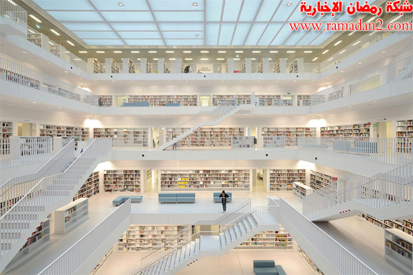 Studgart_library