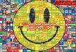 الإمارات الأولى عربيًّا.. تعرّف إلى ترتيب بلدك في مؤشر السعادة العالمي لعام 2018
