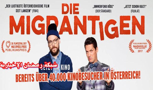 Die-Migrantigen6