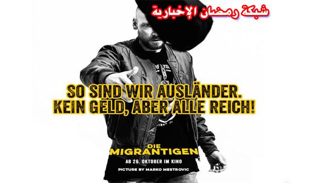 Die-Migrantigen7