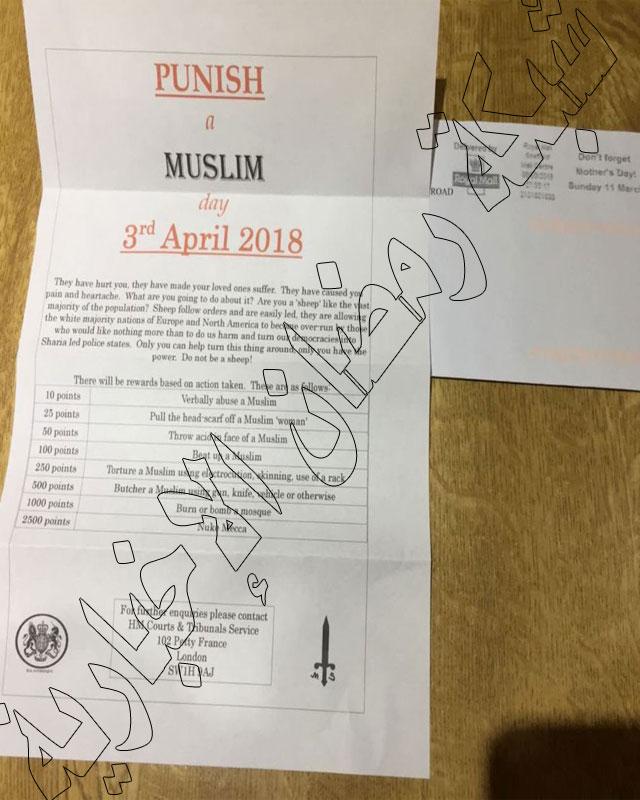 England-Moslemen1