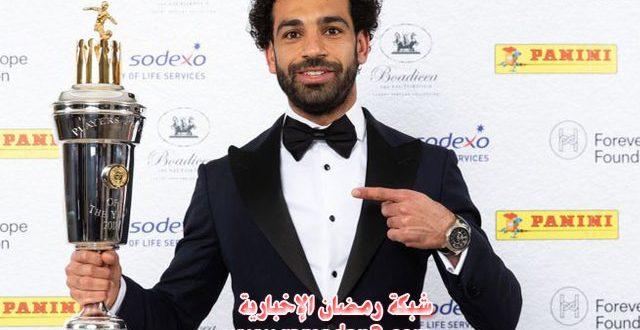 رسمياً : صور وفيديو – محمد صلاح يتربع على عرش إنجلترا كـ أفضل لاعب لموسم 2017/2018