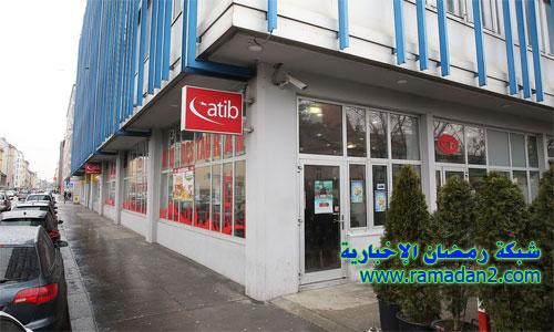 Moschee_Dammstrasse4