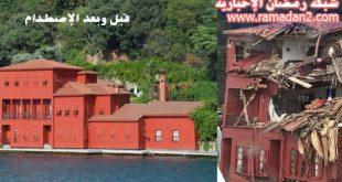 Schluss-in-Turkei-Schiff4