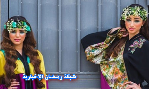 Soudia-Arabia-Kleidung-New