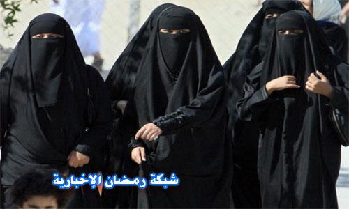 Soudia-Arabia-Kleidung-New1