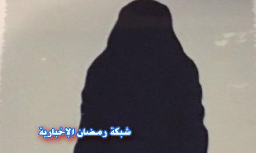 Soudia-Arabia-Kleidung1