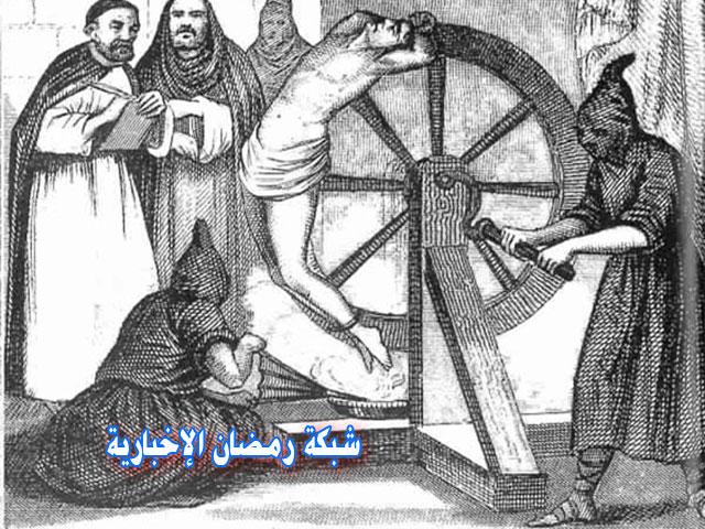 folter1