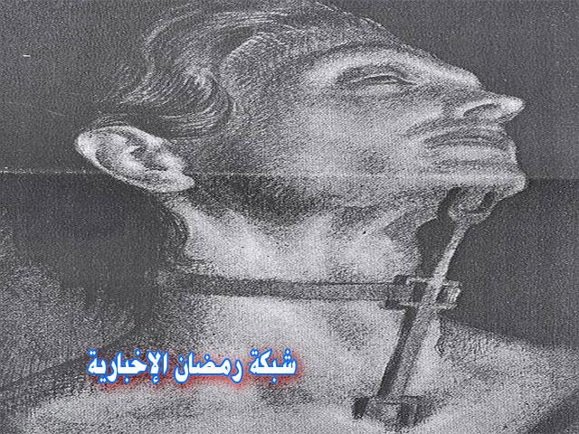 folter4