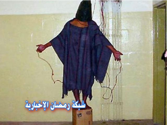 folter7