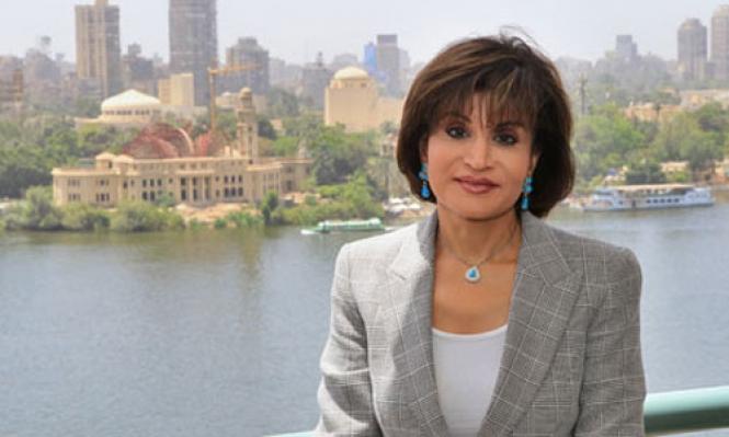 Eg-Presdient-Mona-Nasser
