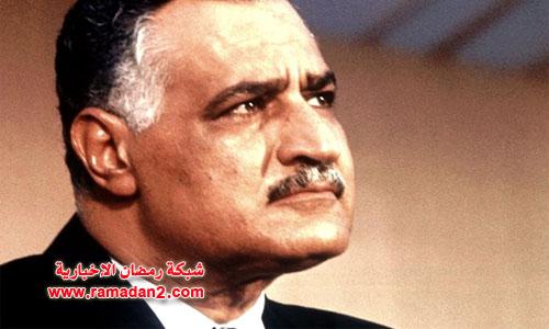 Eg-Presdienten-Nasser