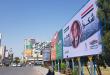 لافتات لـ السيسي تملأ شوارع غزة والسبب