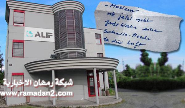 Linz-Moschee-2