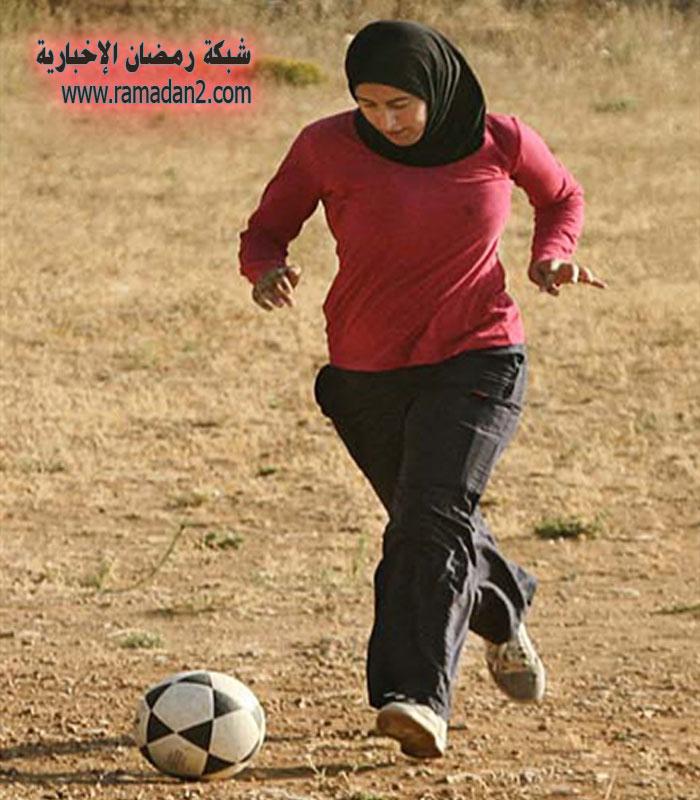 Safaa-Fussball-Spielrin234