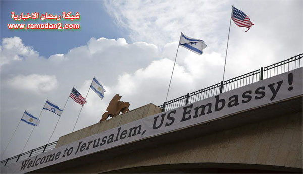 USA-Empasse-Qudes-232