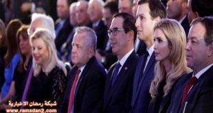 USA-Empasse-Qudes