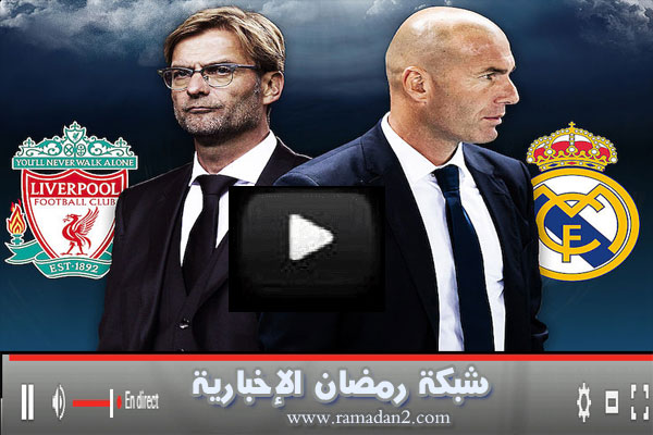 liverpool-Real-12