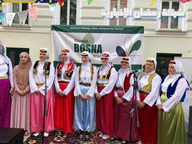 Bosnischen-Iftar