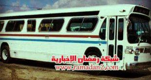 Bus-Haus